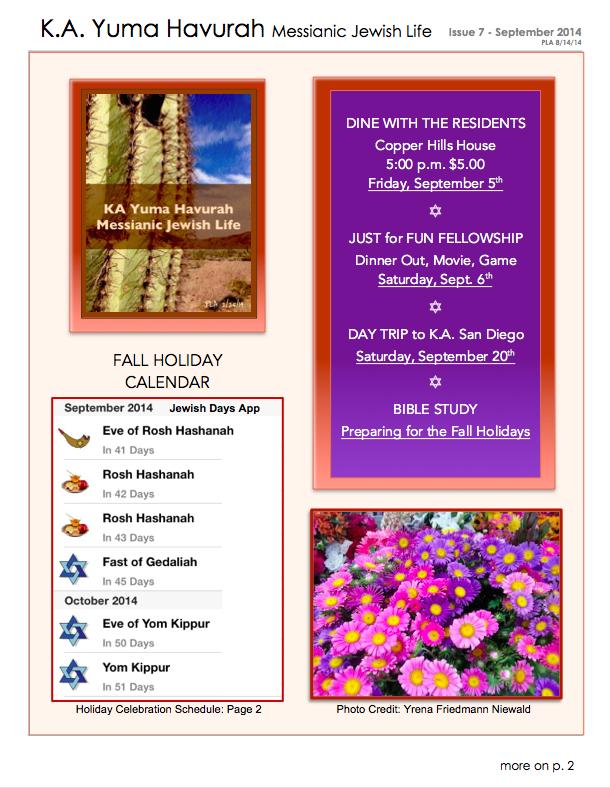 K.A. Yuma Havurah September 2014 Newsletter page 1