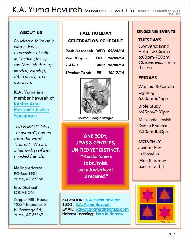 K.A. Yuma Havurah September 2014 page 2